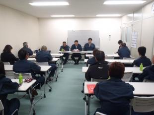 画像:平成28年11月度社内安全会議開催1
