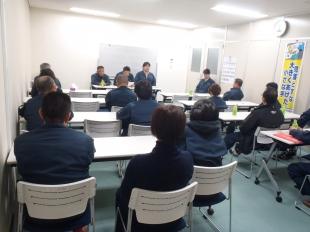 画像:平成28年11月度社内安全会議開催3