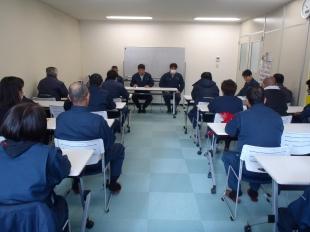 画像:平成28年12月社内安全会議開催2