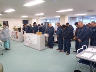 画像:平成29年新年安全祈願祭2
