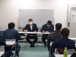 画像:平成29年2月社内安全会議2