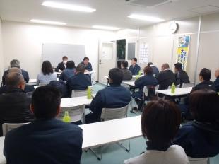 画像:平成29年2月社内安全会議3