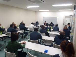 画像:平成29年11月度社内安全会議開催1