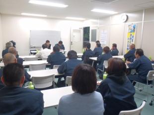 画像:平成29年11月度社内安全会議開催2