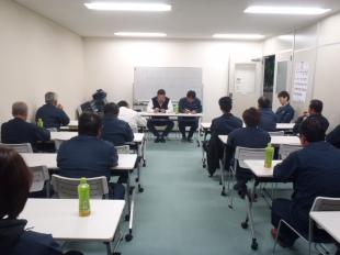画像:平成29年11月度社内安全会議開催3