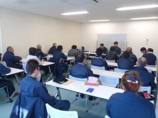 画像:平成29年12月度社内安全会議開催1