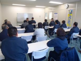 画像:平成29年12月度社内安全会議開催2