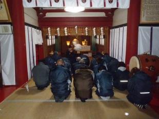 画像:平成30年新年安全祈願祭開催2