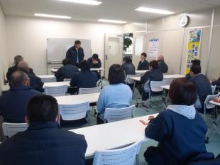 画像:平成30年1度社内安全会議開催2