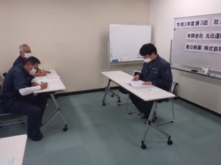 画像:令和3年6月度社内安全会議2